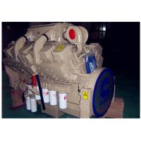 Wholesale 600KW 750KVA CCEC Industrial Diesel Engines KTA38-G2 For Genset / Generator from china suppliers