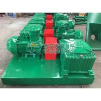 Wholesale High Quality Mud Agitators on Mud Tank in Stock,drilling fluids mud agitator for HDD from china suppliers