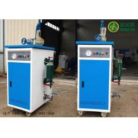 Wholesale Vertical Mini Industrial Electric Steam Generator High Pressure 12kw from china suppliers