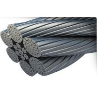 Wholesale 6 x WS36 Compacted Wire Rope IWRC Ungalvanised IPS EIPS Grade from china suppliers