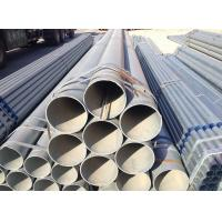 Wholesale SGS Hot Dip Galvanized Electrical Rigid Steel Conduit Pipe Low Carbon from china suppliers