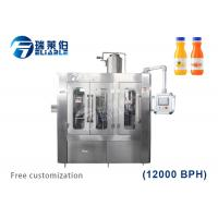 China OEM Auxiliary Equipment Liquid Filling Machine Simple And Convenient on sale