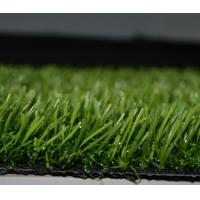 Wholesale Professional Landscaping Artificial Grass , Faux Lawn Grass / Fake Garden Grass from china suppliers