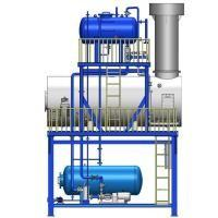 Wholesale Eco Friendly Gas Fired Steam Boiler For HFO Fired Power Plant from china suppliers