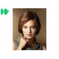 Wholesale Silky Straight Wave Multi Layer Short Synthetic Wigs Dark Brown Color For Women from china suppliers