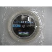 Wholesale YONEX-BG66-UM-BG-66UM-BG-66-Ultimax-200-m-Coil-Badminton-String wholesale price from china suppliers