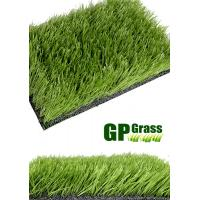 Buy cheap Soccer Decoration Fake Turf Grass   from wholesalers
