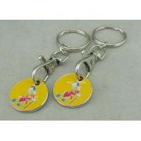 Wholesale Die Casting Imitation Hard Enamel Token Trolley Coin Keyring 23*2mm from china suppliers