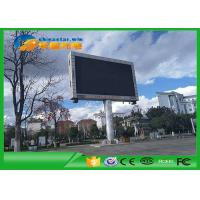 Wholesale P10 Outdoor Waterproof good Performance Led Display Outdoor Video Wall for Outside Advertising from china suppliers