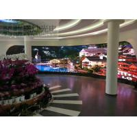 Buy cheap Professional 1R1G1B HD Indoor Full Color LED Display SMD Wide Viewing Angle from wholesalers