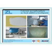 Wholesale Cas 7790-76-3 Dicalcium pyrophosphate 96%min purity as food supplement from china suppliers