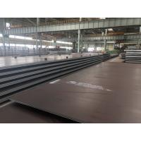 China CORTEN ASTM A242 STEEL PLATE PRICE A242 TYPE 1 PLATES WEATHERING STEEL on sale