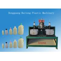 Wholesale High Density Polyethylene Blow Molder Machine , Plastic Bottle Extrusion Blow Molding Machines from china suppliers
