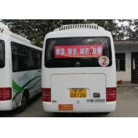 Wholesale Waterproof Full Color Fix Bus LED Display Digital For Advertising from china suppliers