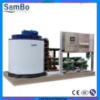 Wholesale Snow Flake Ice Machine SF10T fishery & meat processing concrete cooling water cooling from china suppliers