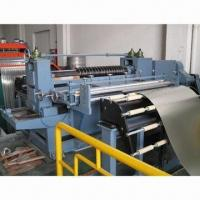 Wholesale Slitting line, applicable for carbon steel, stainless steel, aluminum, copper and brass from china suppliers