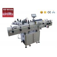 Wholesale Oral Liquid Round Bottle Sticker Labeling Machine For Bopp Automatic Stick from china suppliers