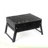 Wholesale Korea Perfect Charcoal bbq Grills from china suppliers