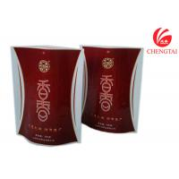 Quality Dry Fruit Gravure Printed Stand Up Pouches Packaging Bags for peanuts food for sale
