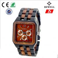 Wholesale Square Case Wood Hand Watch from china suppliers