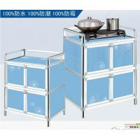 Wholesale Light Blue Stick Aluminum Storage Cabinets 8 Colors Brown Box Packing from china suppliers