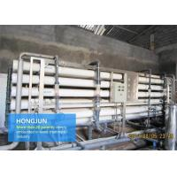 Wholesale RO Filtration Industrial Water Purification Equipment Salty Removal Active Carbon from china suppliers