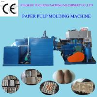 Wholesale Reciprocating Type Pulp Molding Machine Waste Paper Recycle Egg Tray Machine from china suppliers