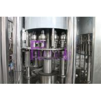 Quality Air Purified Aspetic Water Filling Machine Solenoid Valve CE for sale