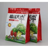 Quality Flexo Printing Flat Bottom Side Pouch Bag With Zipper And Gusset for sale