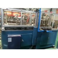 Wholesale Flat Bottom Paper Cup Forming Machine 2 oz - 6.5 oz With CE ISO Approve from china suppliers