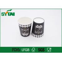 Wholesale No Smell Single Wall Paper Cups / Ripple Wall Disposable Hot Beverage Cups from china suppliers