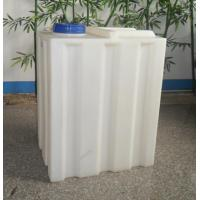Wholesale Cubic Chemical tank for water treatment  cleaning from china suppliers