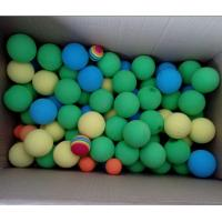 Wholesale Polyurethane  Colorful  Sponge Toys , Sponge  Ball for Children from china suppliers