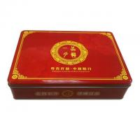 Quality Drug Packing Metal Tin Container Box Printed With Different Colors And Versions for sale