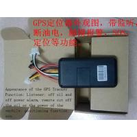 Wholesale Dustproof Touch GPS Tracker Alarm GPS Car Tracker for Automotive from china suppliers