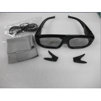 Buy cheap Infrared Panasonic Active Shutter 3D TV Glasses Lithium Battery Powered from wholesalers
