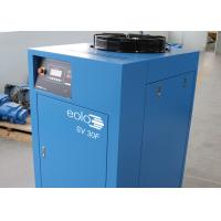Wholesale Screw Type Variable Speed Air Compressor TMC Air End 40HP 30kW High Efficient from china suppliers
