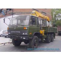 Wholesale All Hand Drive 6x6 dongfeng Truck XCMG 8 T  Telescopic Arm Crane from china suppliers
