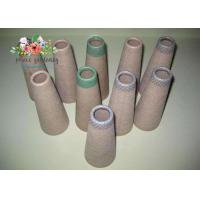 Wholesale Customized Design High Quality Kraft Brown Small Size Paper Tube from china suppliers