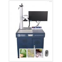 Wholesale LB-MF20 30W Air Cooling Fiber Laser Marking Machine For Jewelry Box from china suppliers