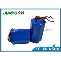 Wholesale 12v rechargeable 18650 battery Pack 2 Parallel Connection for Power Tool from china suppliers