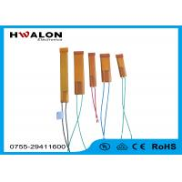 Wholesale Low Voltage PTC Ceramic Heater PTC Thermal Resistor High Efficiency With Insulating Film from china suppliers