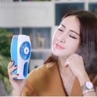 Quality 2016Hot Selling!Novelty Product Water Air Cooling Fan Electric Water Spray Fan 3 Colours for sale