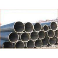 Wholesale Metric Steel Pipe from china suppliers