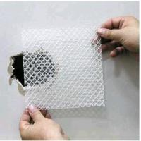Buy cheap Fiberglass Wall Patches from wholesalers