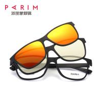 Wholesale Unisex Red Blue Clip On Dark Glasses Optical Frames Men Women Fashionable from china suppliers