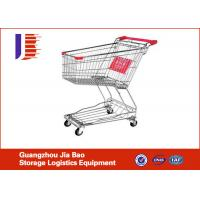 Wholesale Large Capacity Supermarket Shopping Carts from china suppliers