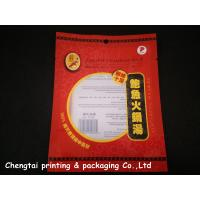 Wholesale Vacuum Pack Retort Pouch Packaging / 3 side seal pouch Easy to tear from china suppliers