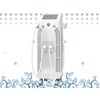 Wholesale Painless Skin Care Equipments , Sun Spot Removal Machine 1064nm 60HZ from china suppliers