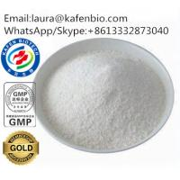 Buy cheap Sell Budesonide Pharmaceutical Raw Materials For Treatment Skin Disease CAS:51333-22-3 from wholesalers